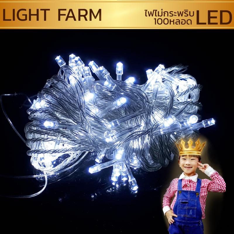 ไฟไม่กระพริบ LED สีขาว ไฟประดับตกแต่ง
