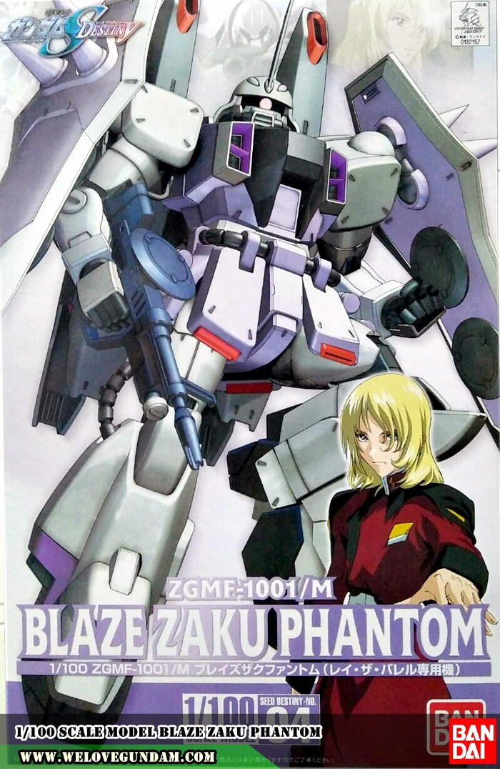 1/100 SCALE MODEL BLAZE ZAKU PHANTOM