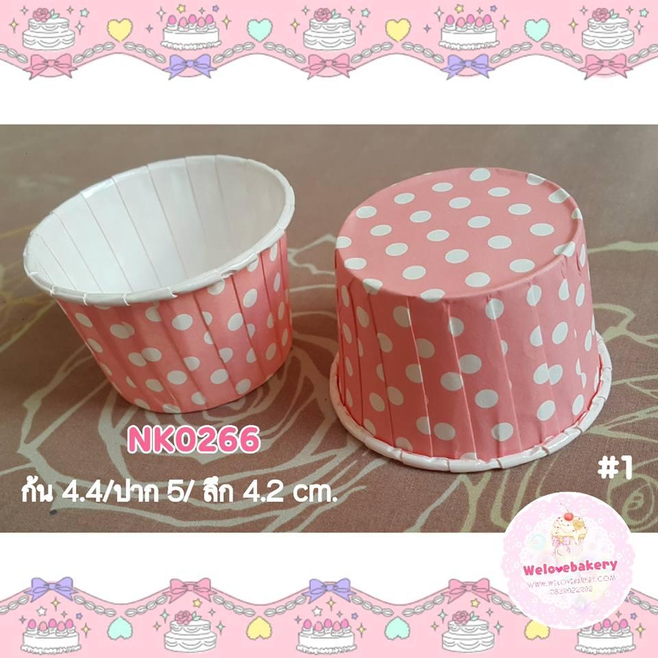 ถ้วยคัพเค้ก ปากถ้วย 5 เซนติเมตร สีชมพูจุด