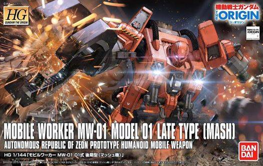 HG 1/144 MW-01 MOBILE WORKER MODEL 01 LATE TYPE