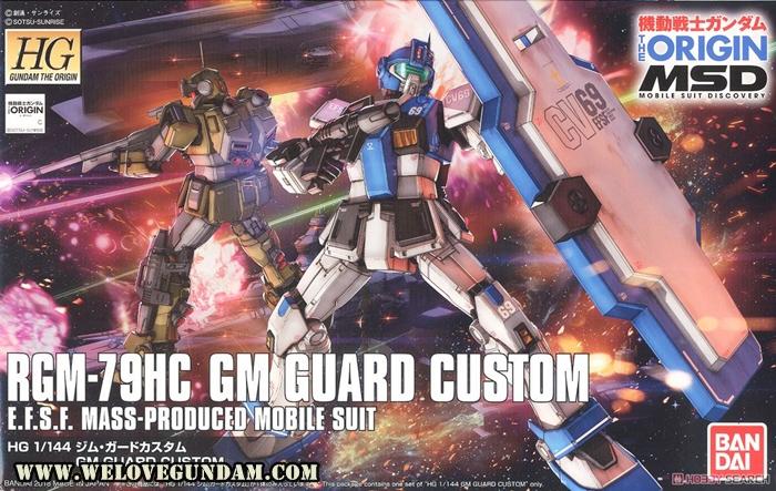 HG 1/144 GM GARD CUSTOM