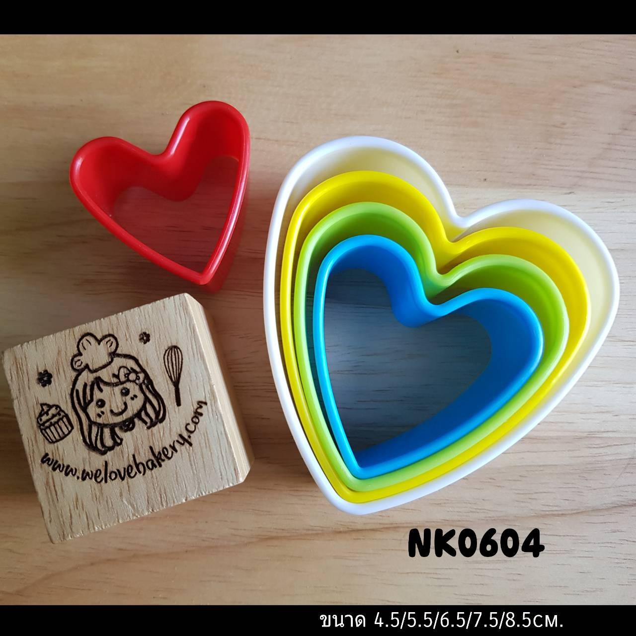 พิมพ์กดคุกกี้ ลายหัวใจ 5 ชิ้น (พลาสติก)