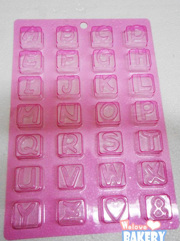 พิมพ์ช็อกโกแลต ลายตัวอักษร (จากเกาหลี) เบอร์ 4