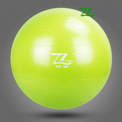 (พร้อมส่ง) บอลโยคะ Z หนาพิเศษ รับน้ำหนักมากกว่า 300 ขนาด 95CM