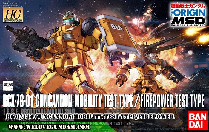 HG 1/144 GUNCANNON MOBILITY TEST TYPE/FIREPOWER TEST TYPE