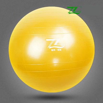 (พร้อมส่ง) บอลโยคะ Z หนาพิเศษ รับน้ำหนักมากกว่า 300 ขนาด 75CM