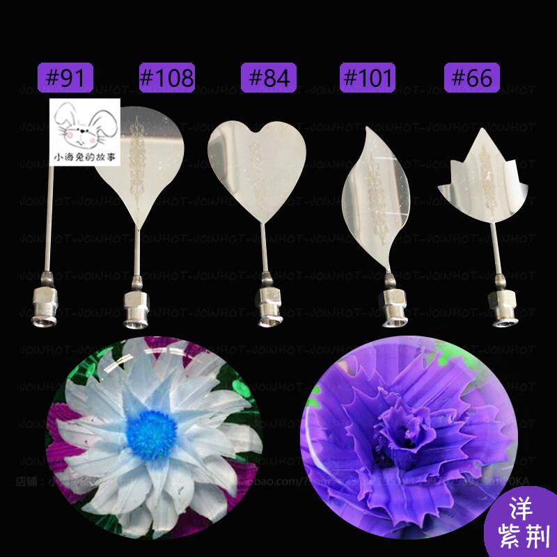 ชุดหัวเข็ม ทำ Jelly 3D เซท 7