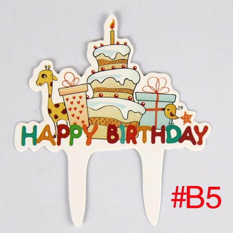 ป้าย Happy birthday ลายยี่ราฟ เค้ก แบบ B5 (10 แผ่น )