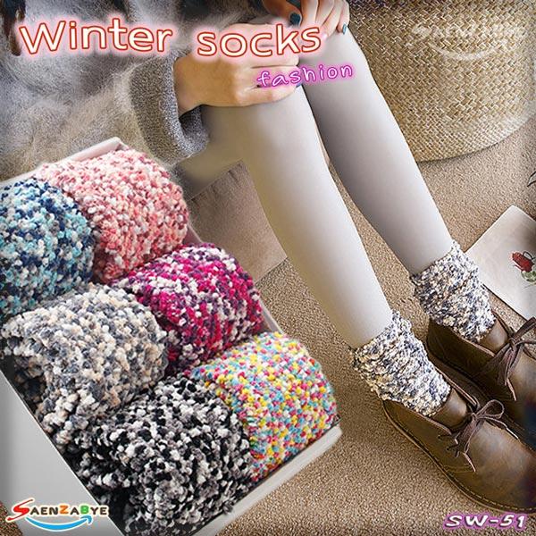 ถุงเท้ากันหนาวขนฟู สีหวาน