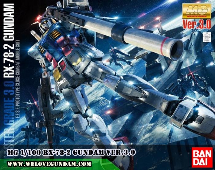 MุG 1/100 RX-78-2 GUNDAM VER.3.0