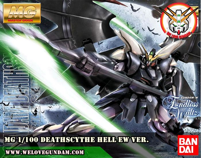 MG 1/100 DEATHSCYTHE HELL EW VER.