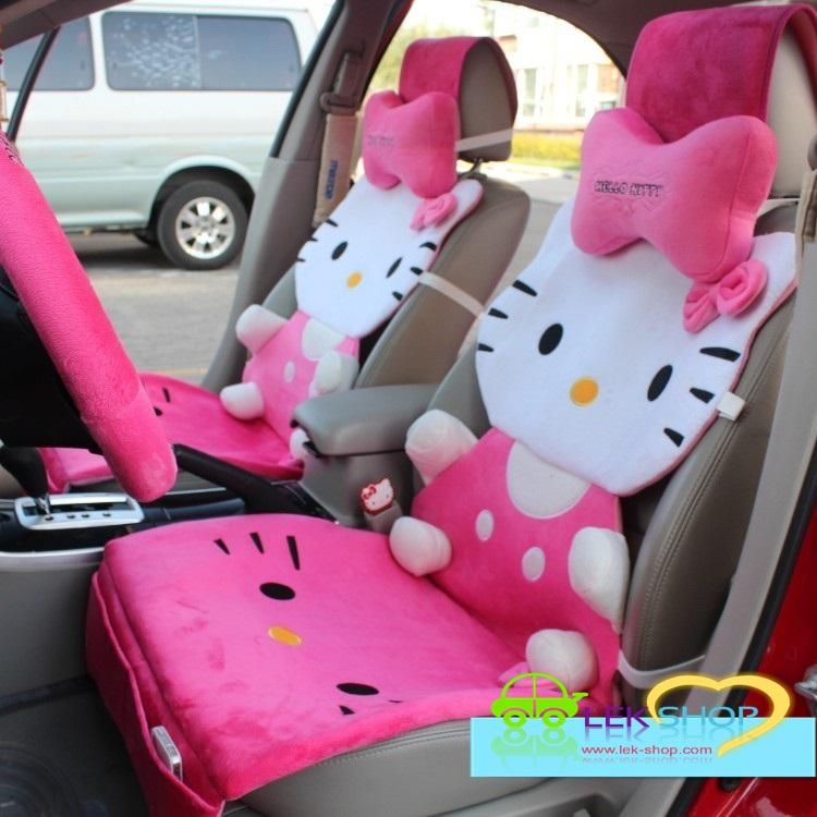 ชุดคลุมเบาะรถยนต์ลายการ์ตูน Kitty สีชมพู