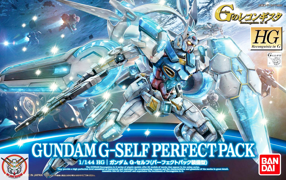 HG 1/144 GUNDAM G-SELF EQUIPED WITH PERFECT PACK
