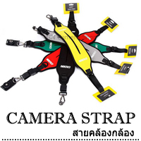 สายคล้องกล้อง