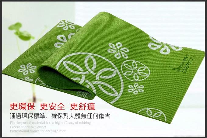 (พรีออเดอร์) เสื่อ PVC 8 มิล ลายใหม่ +สายรัด+กระเป๋า
