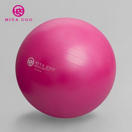 (พร้อมส่ง) บอลโยคะ Mi Ya ขนาด 95/75CM หนาพิเศษ รับน้ำหนักมากกว่า 500