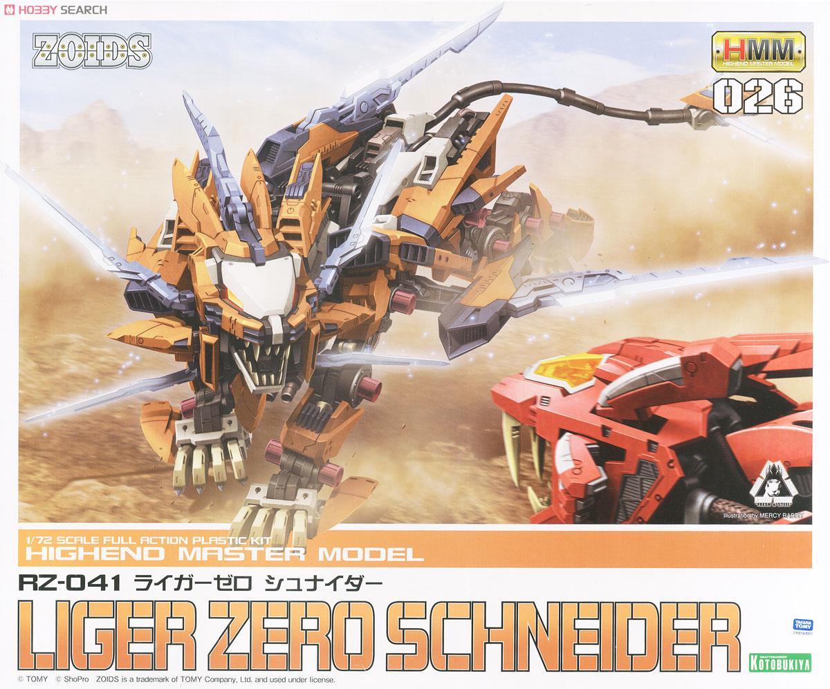 ZOIDS 1/72 RZ-041 LIGER ZERO SCHNIDER