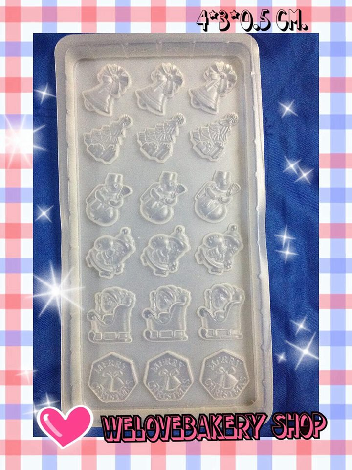 พิมพ์วุ้น ช็อคโกแลต ลายคริสมาร์ต (ทำช็อคโกแลตกำลังน่ารัก)