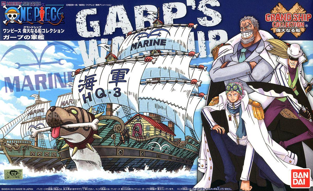 GRAND SHIP COLLECTION GARP S SHIP