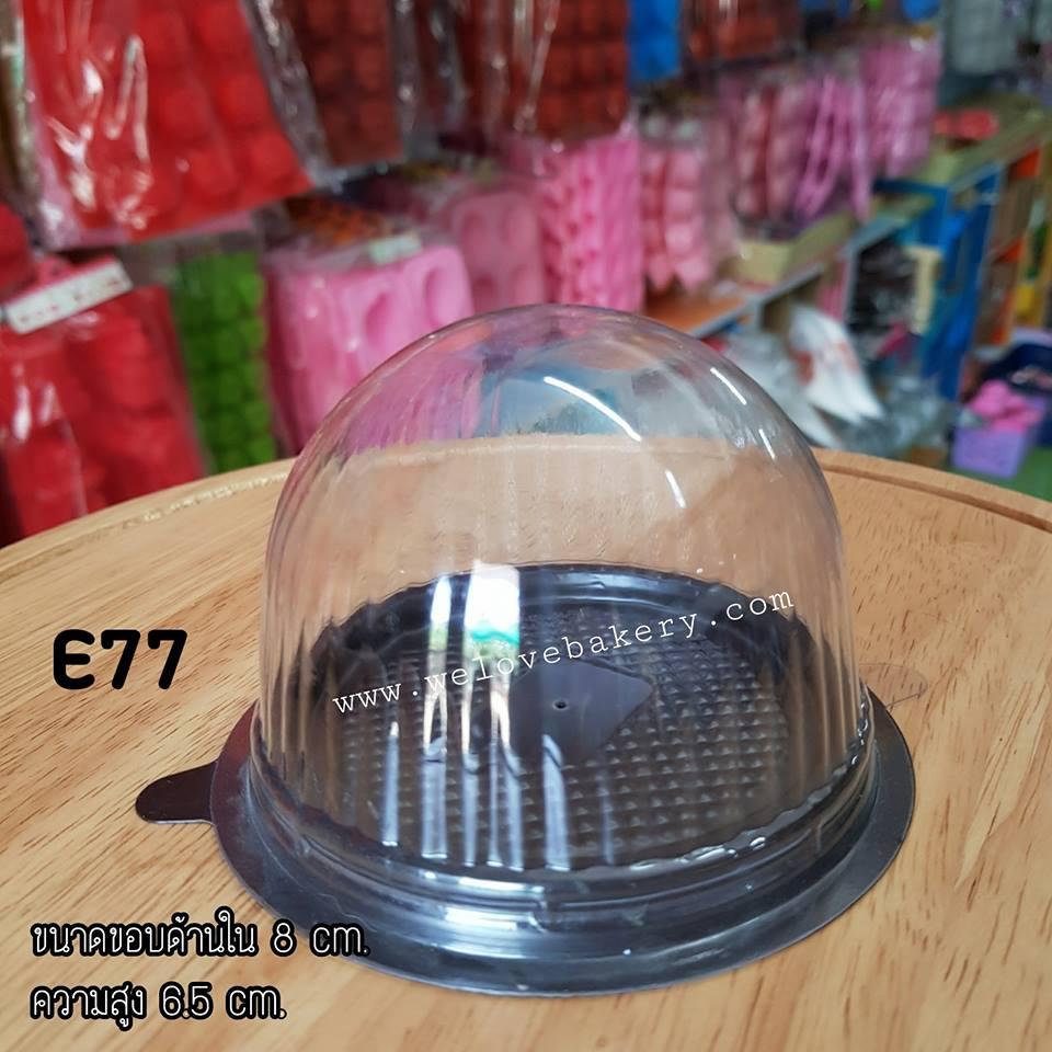 กล่องพลาสติก E77 ห่อละ 25 บาท 65 ใบ (ค่าส่งคิดตามน้ำหนักนะคะ)
