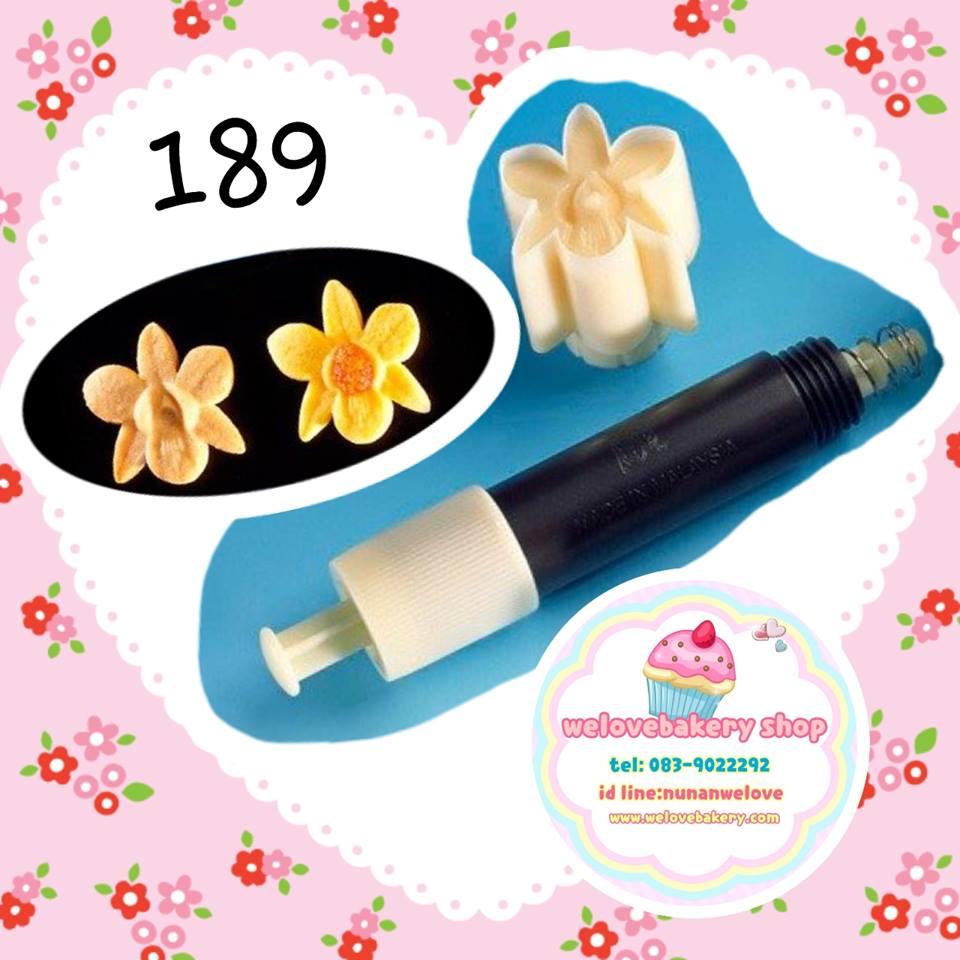พิมพ์กดคุกกี้สปริง ลาย กล้วยไม้ 189