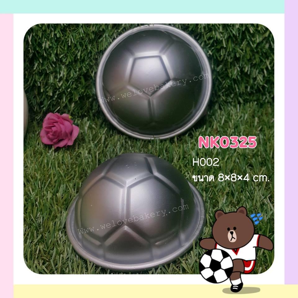 พิมพ์ครึ่งวงกลม ลายฟุตบอล ขนาด 8 เซนติเมตร (H002) /1ชิ้น
