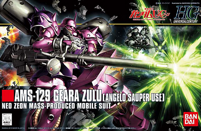 HGUC 1/144 GEARA-ZURU ANGELO SAUPER S