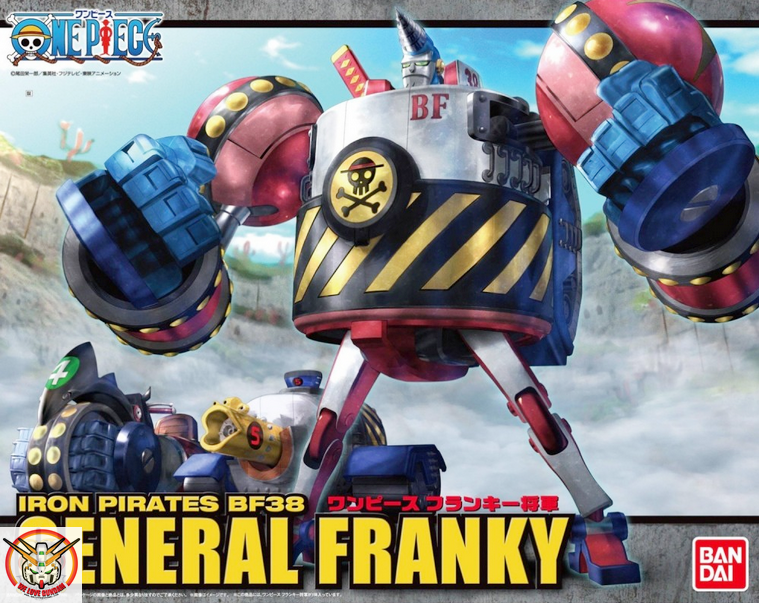 BEST MECHA COLLECTION GENERAL FRANKY