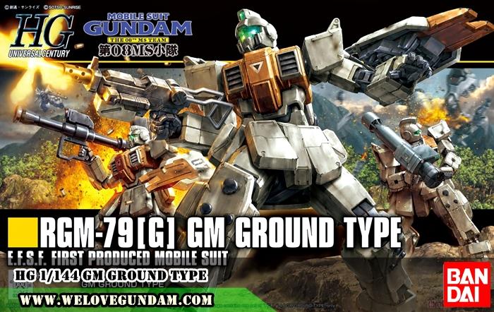 HG 1/144 GM GROUND TYPE