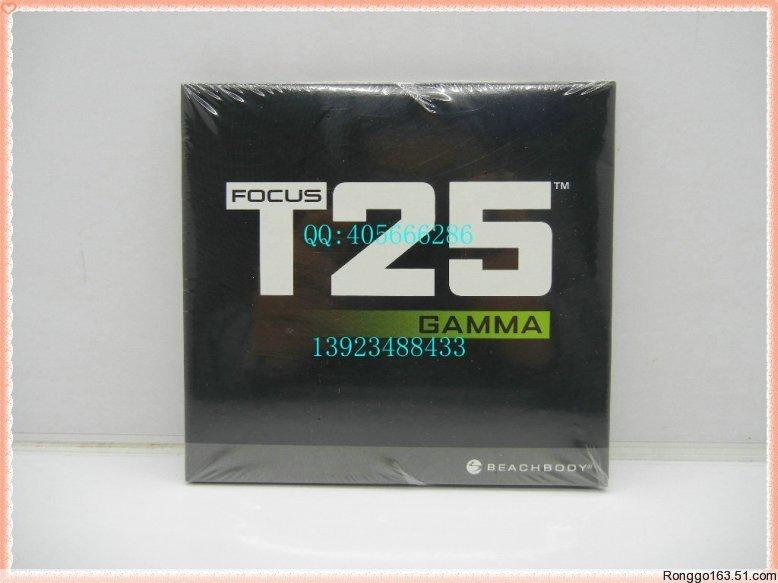 (พร้อมส่ง) Focus T25 สำหรับชุด GAMMA (ของแท้)