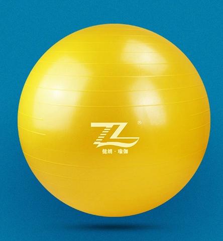 (พร้อมส่ง) บอลโยคะ Z ขนาด 65/45CM หนาพิเศษ รับน้ำหนักมากกว่า 300
