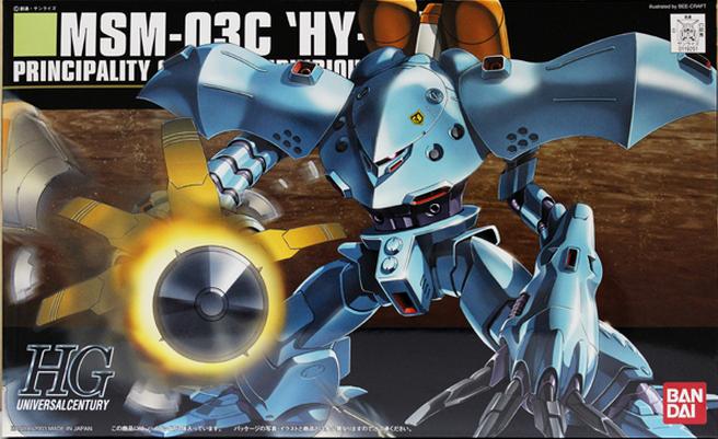 HGUC 1/144 HY-GOGG