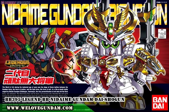 BB395 LEGEND BB NIDAIME GUNDAM DAI-SHOGUN