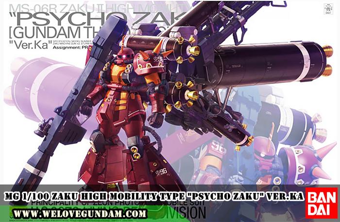 "MG 1/100 ZAKU HIGH MOBILITY TYPE ""PSYCHO ZAKU"" Ver.Ka [GUNDAM THUNDERBOLT]"
