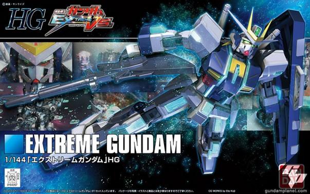 HGUC 1/144 EXTREME GUNDAM