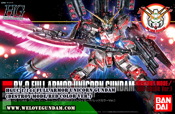 HGUC 1/144 FULL ARMOR UNICORN GUNDAM (DESTROY MODE/RED COLOR Ver.)