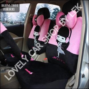 ชุดคลุมเบาะรถยนต์ลายการ์ตูนผู้หญิง (สีชมพู-ดำ)