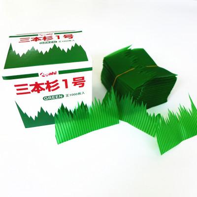 ต้นหญ้าตกแต่ง (ต้นหญ้าซูชิ) 250 ชิ้น