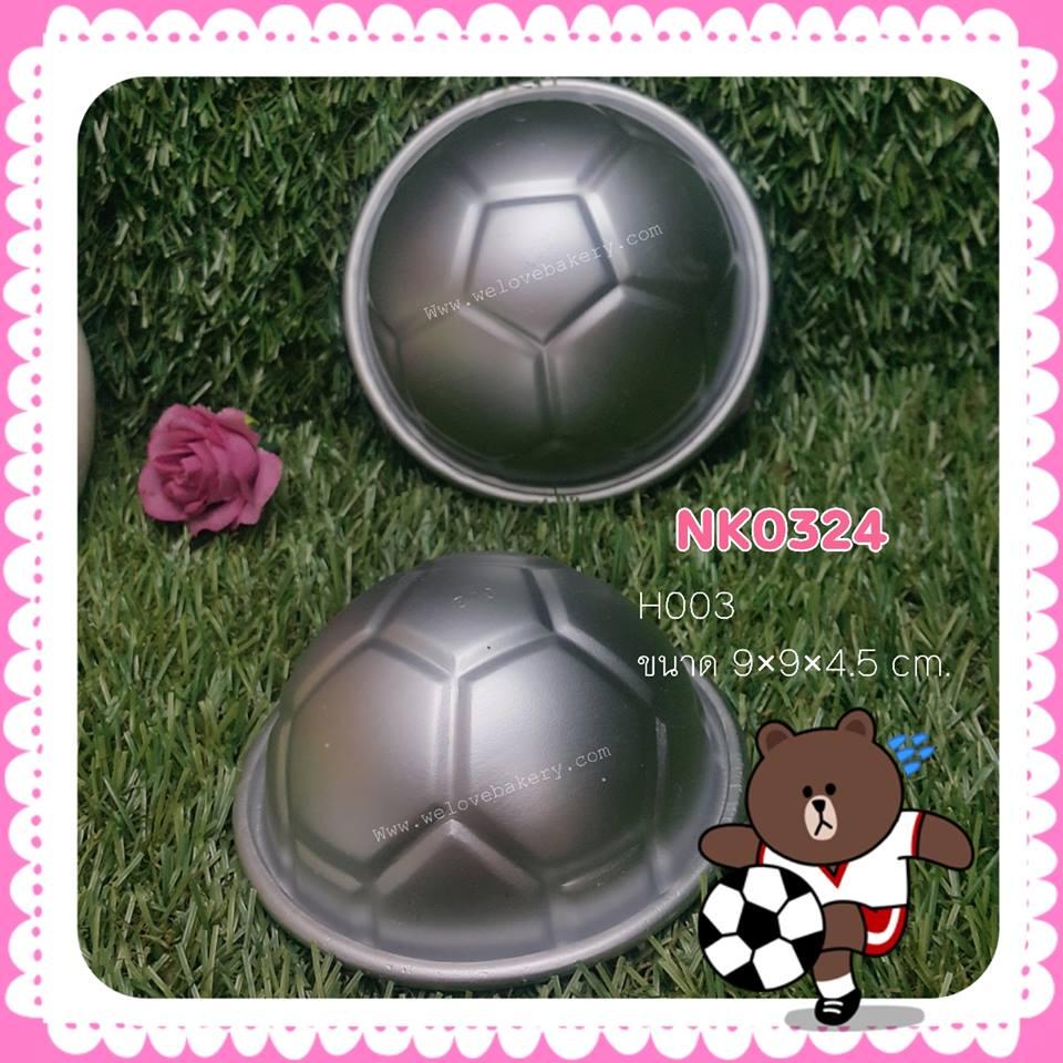พิมพ์ครึ่งวงกลม ลายฟุตบอล ขนาด 9 เซนติเมตร (H003) /10ชิ้น