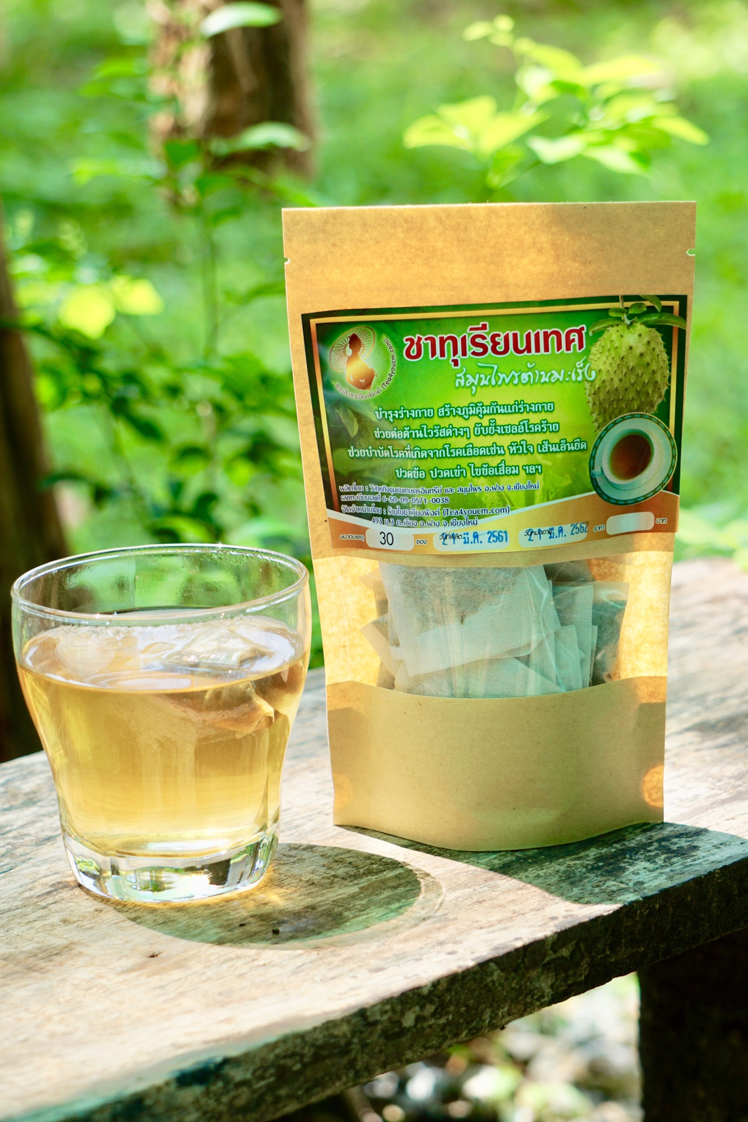 ชาทุเรียนเทศ teabag 30 ซอง