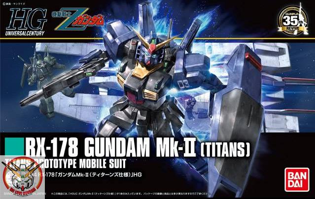 HGUC 1/144 RX-178 GUNDAM MK-Ⅱ (TITANS)