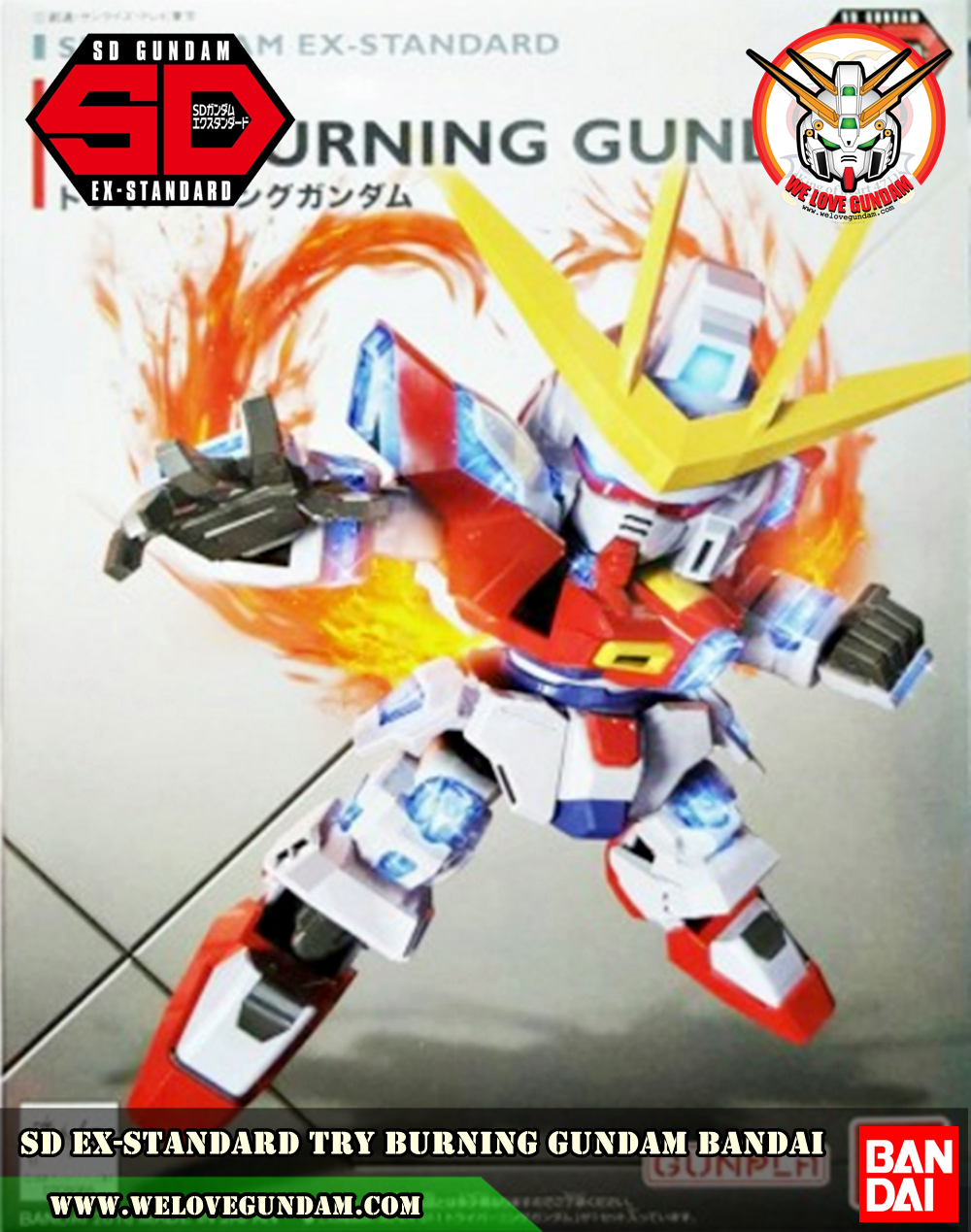 SD EX-STANDARD 011 TRY BURNING GUNDAM
