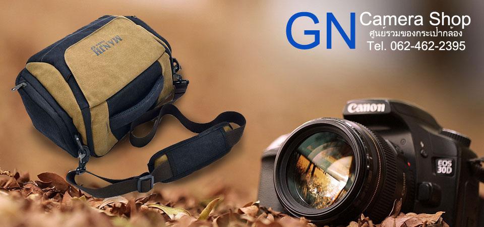 GN Camera Shop