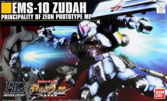 HGUC 1/144 ZUDAH