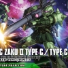 HG 1/144 ZAKUⅡ TYPE C/TYPE C-5