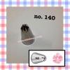 หัวบีบครีมเค้ก เบอร์ 140 (นำเข้าเกาหลี) หัวขนาดเล็ก
