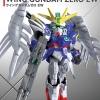 SD EX-STANDARD 004 WING GUNDAM ZERO (EW)