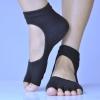 (พร้อมส่ง)YKA70-8-5/12 ถุงเท้าโยคะ แพ็ค 12 คู่