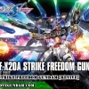 HG 1/144 STRIKE FREEDOM GUNDAM [REVIVE]