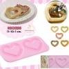 ซิลิโคนพิมพ์เค้ก ขนมปัง วุ้น ช็อคโกแลต รูปหัวใจ (เกรดญ๊่ปุ่น)